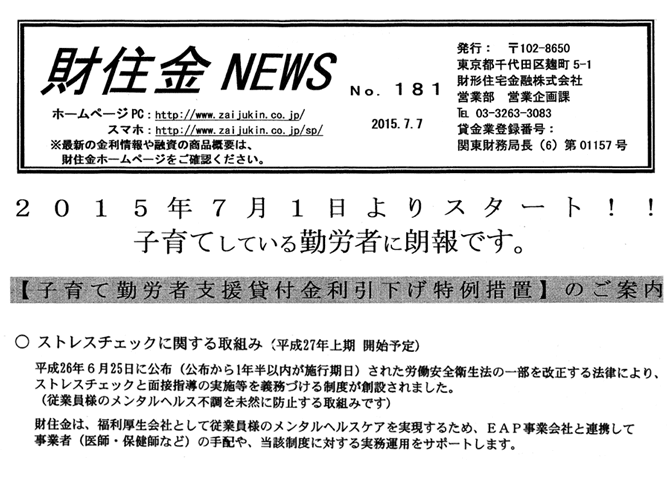 staff-info-image02